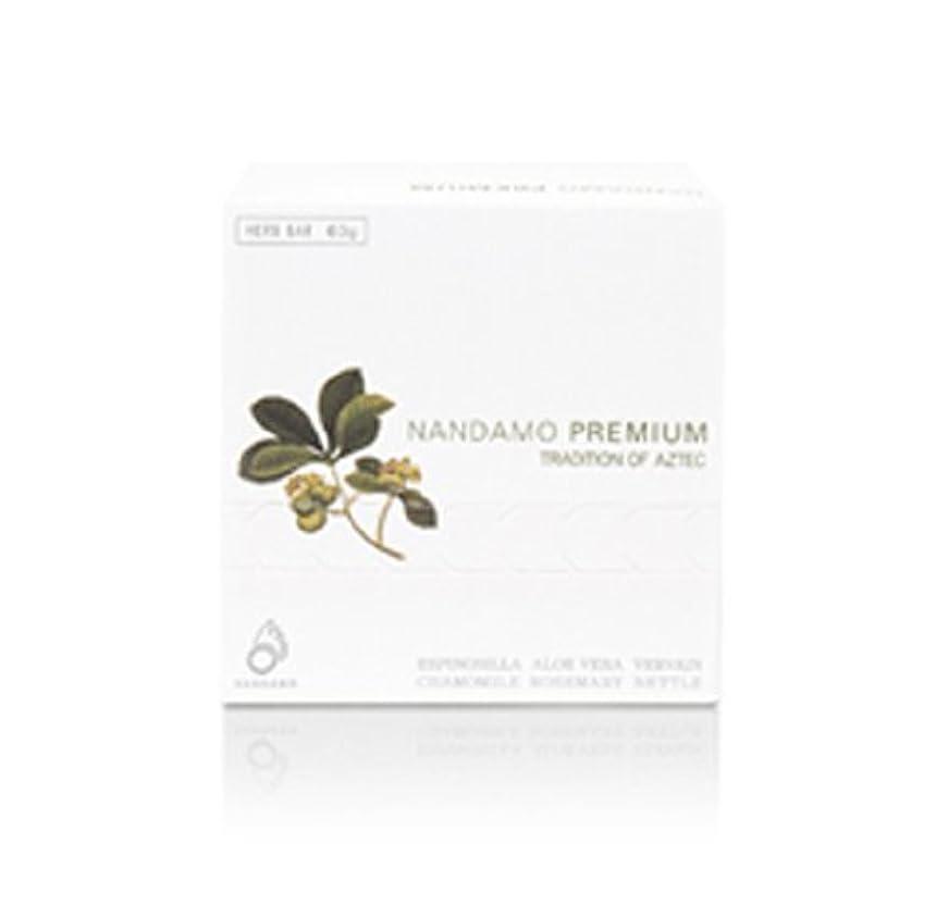シングル先入観分析的NANDAMO PREMIUM(ナンダモプレミアム)ナンダモプレミアム60g