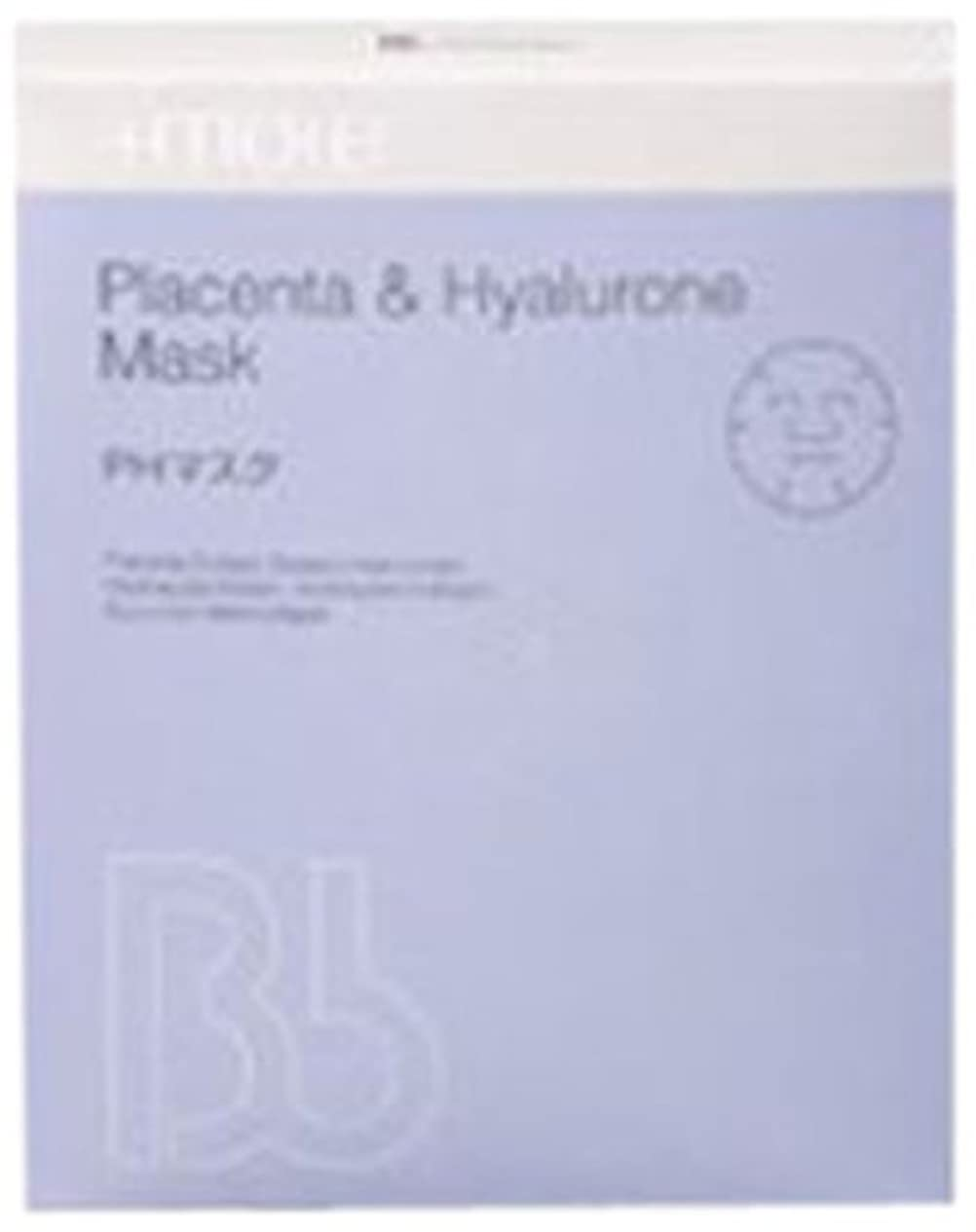 同意する手つかずの特別なPHマスク業務用 12枚入り 12sheet