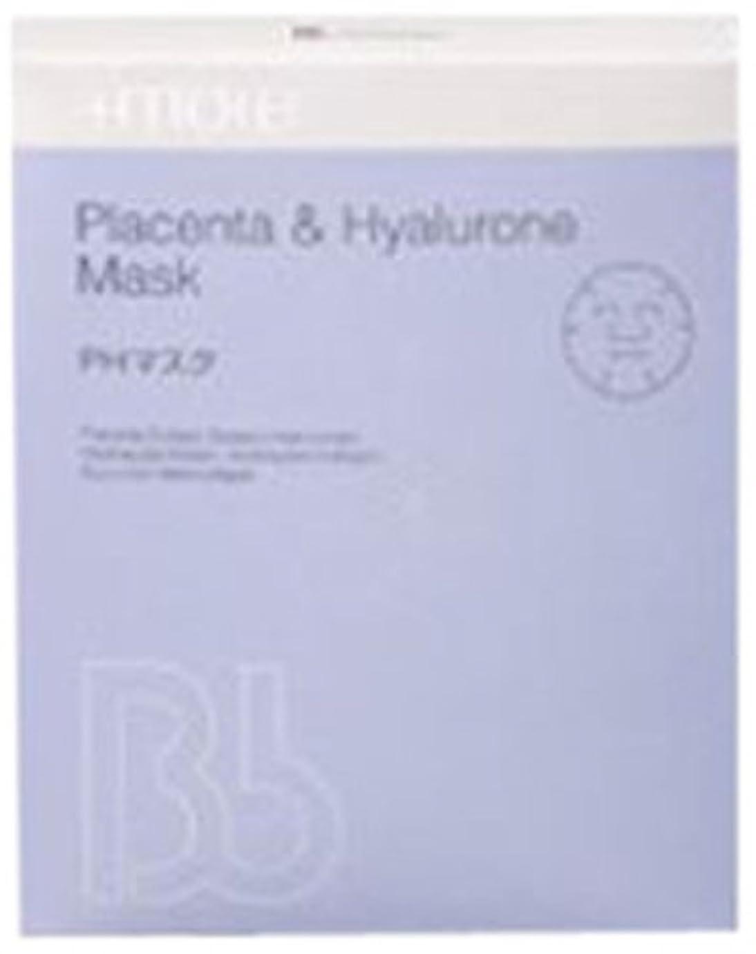 バリーイタリアの見物人PHマスク業務用 12枚入り 12sheet