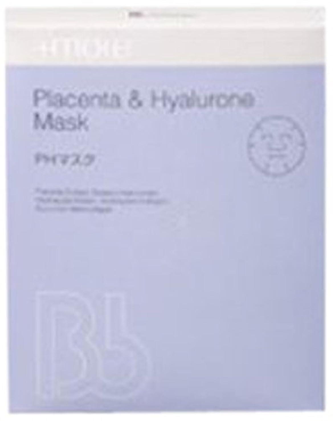 しょっぱい受賞お香PHマスク業務用 12枚入り 12sheet
