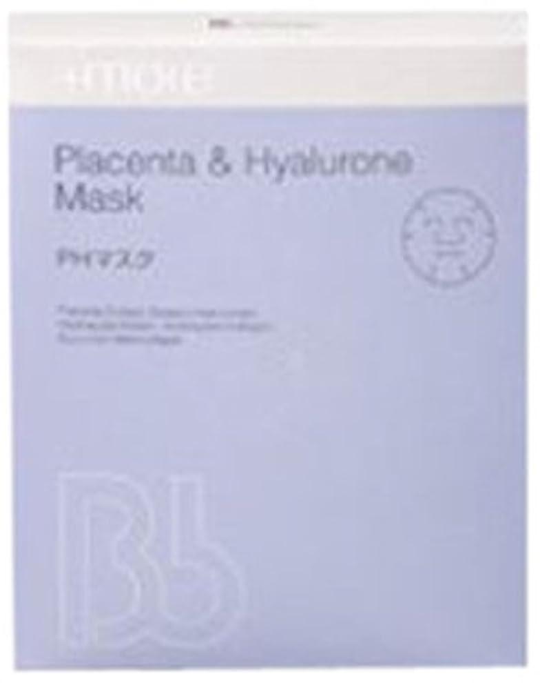 大きい追放するスムーズにPHマスク業務用 12枚入り 12sheet