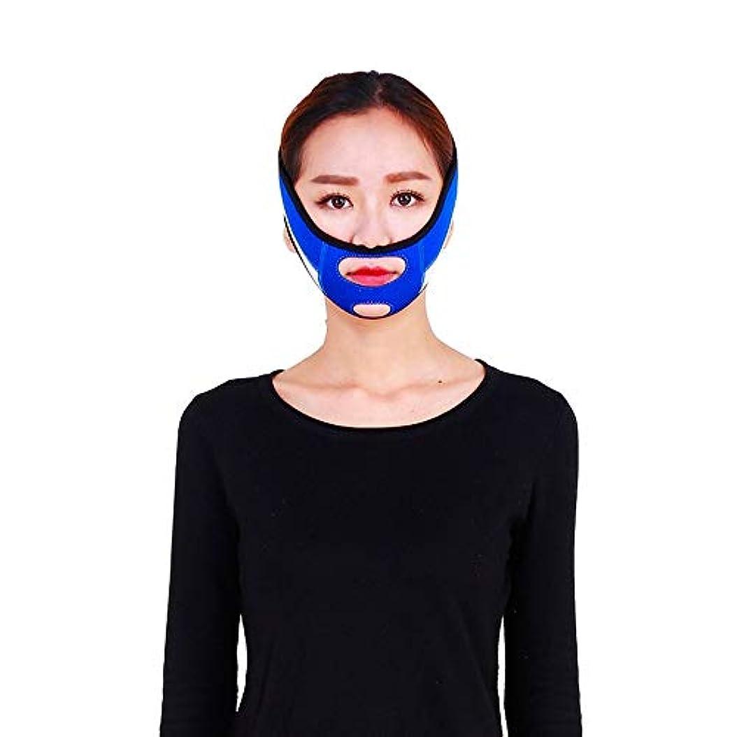端フォージ思春期フェイスリフティングベルト、フェイスリフティング包帯フェイシャルケアVシェイプにより睡眠の質を向上 (Color : Blue)