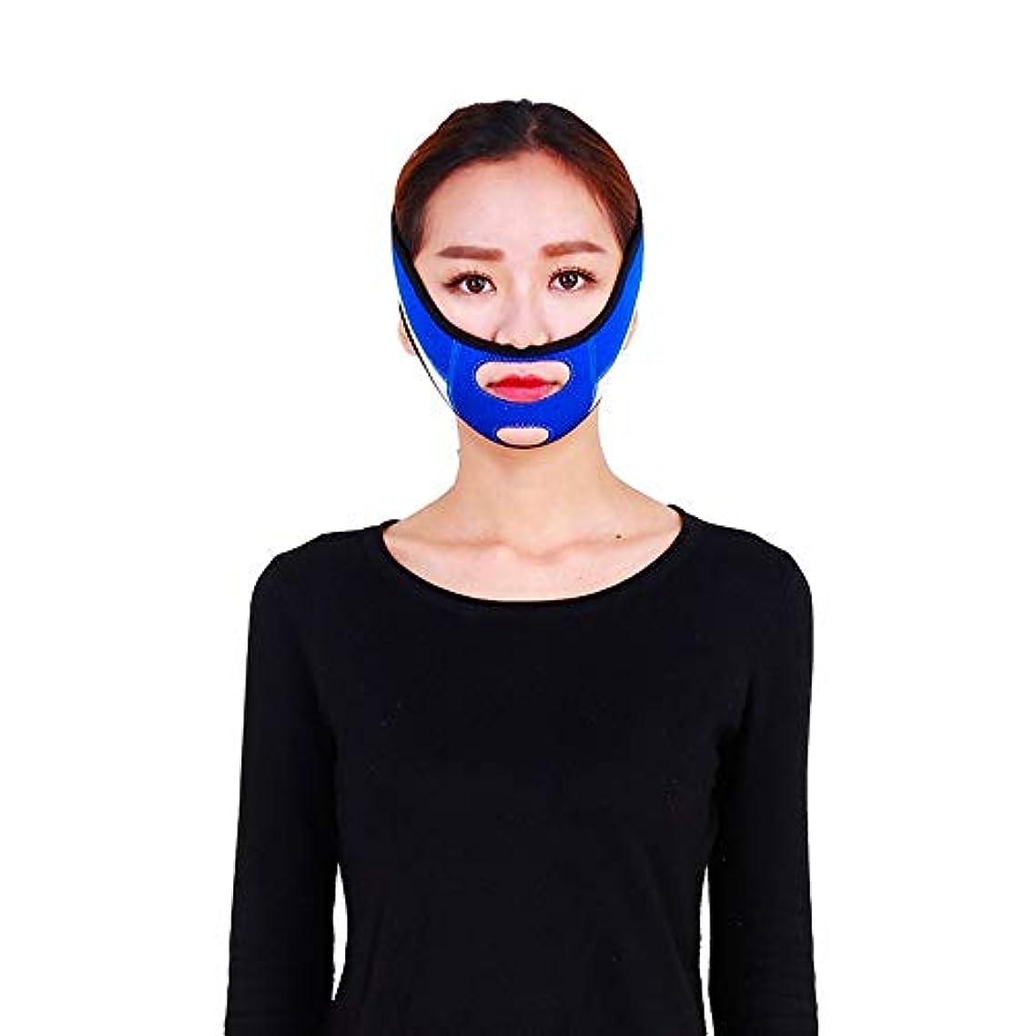 セブン解釈カフェテリアフェイスリフティングベルト、フェイスリフティング包帯フェイシャルケアVシェイプにより睡眠の質を向上 (Color : Blue)