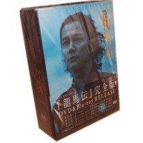 NHK大河ドラマ 龍馬伝 完全版 SEASON1+2+3+4 全48話 DVD-BOX 全巻