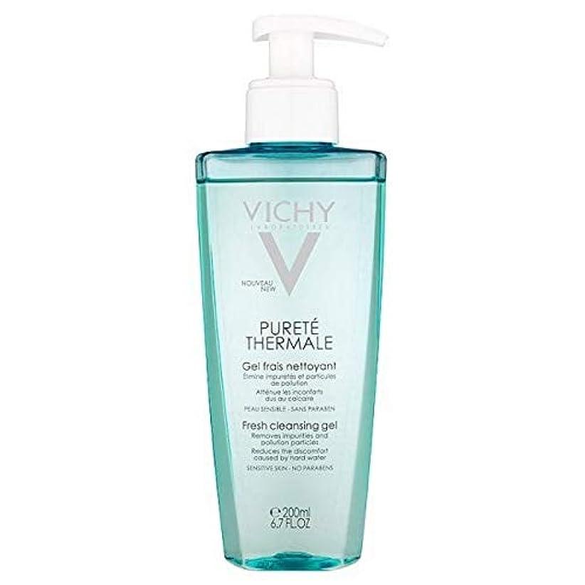 周囲ハムスリンク[Vichy ] ヴィシーPureteのThermaleクレンジングジェル200Ml - Vichy Purete Thermale Cleansing Gel 200ml [並行輸入品]