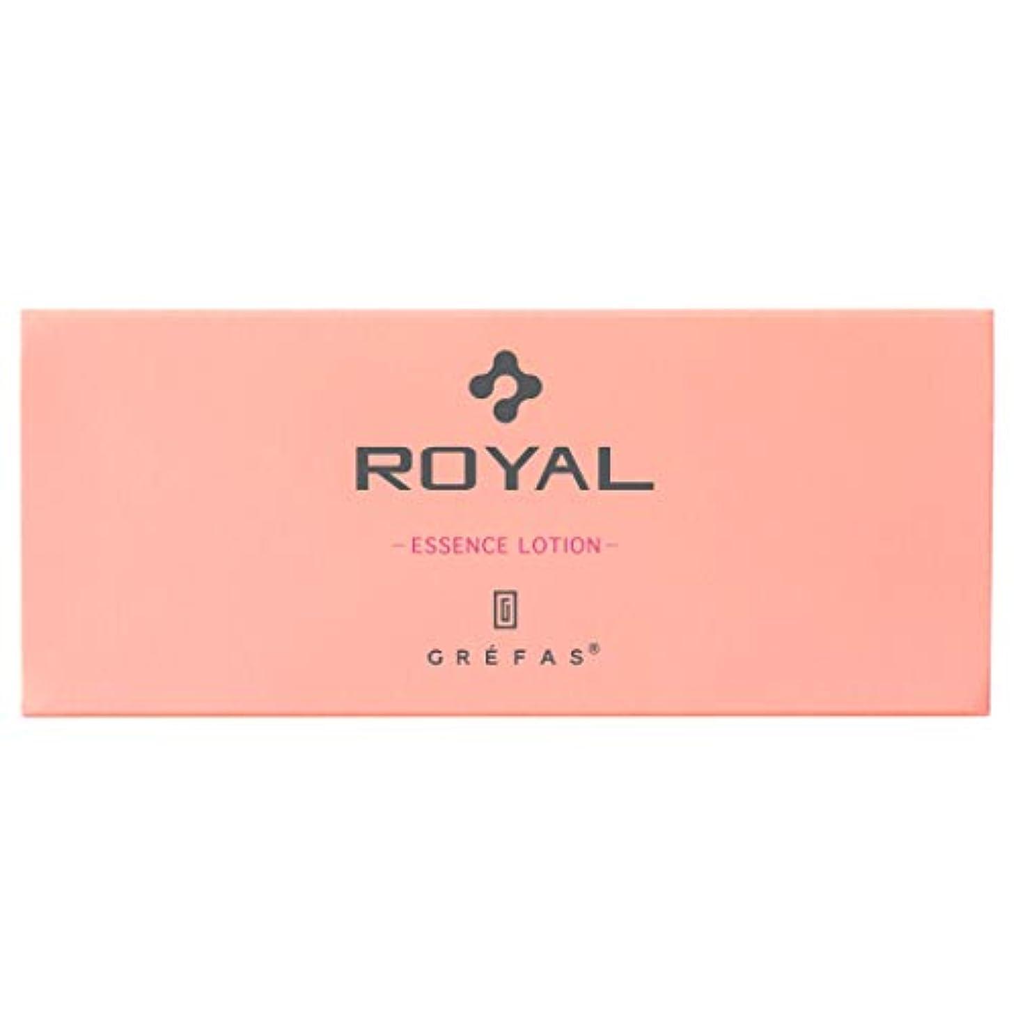 先史時代の和解する後者GREFAS ROYAL【グレファスロイアル】化粧水 エッセンスローション プラセンタエキス 1.3ml×10袋