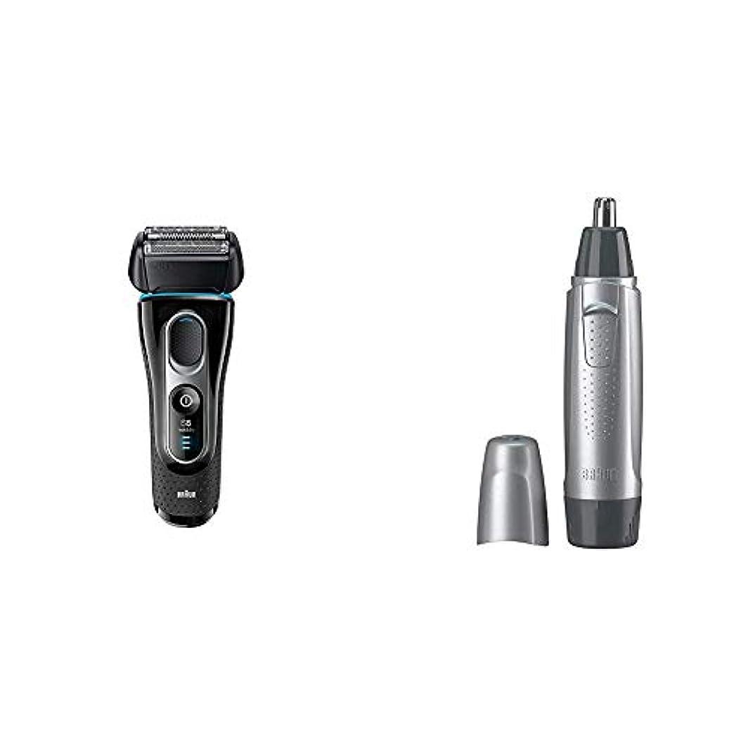自動的に側緩むブラウン シリーズ5 メンズ電気シェーバー 5147s 4カットシステム 水洗い/お風呂剃り可 & 鼻毛/耳毛カッター 水洗い可 EN10
