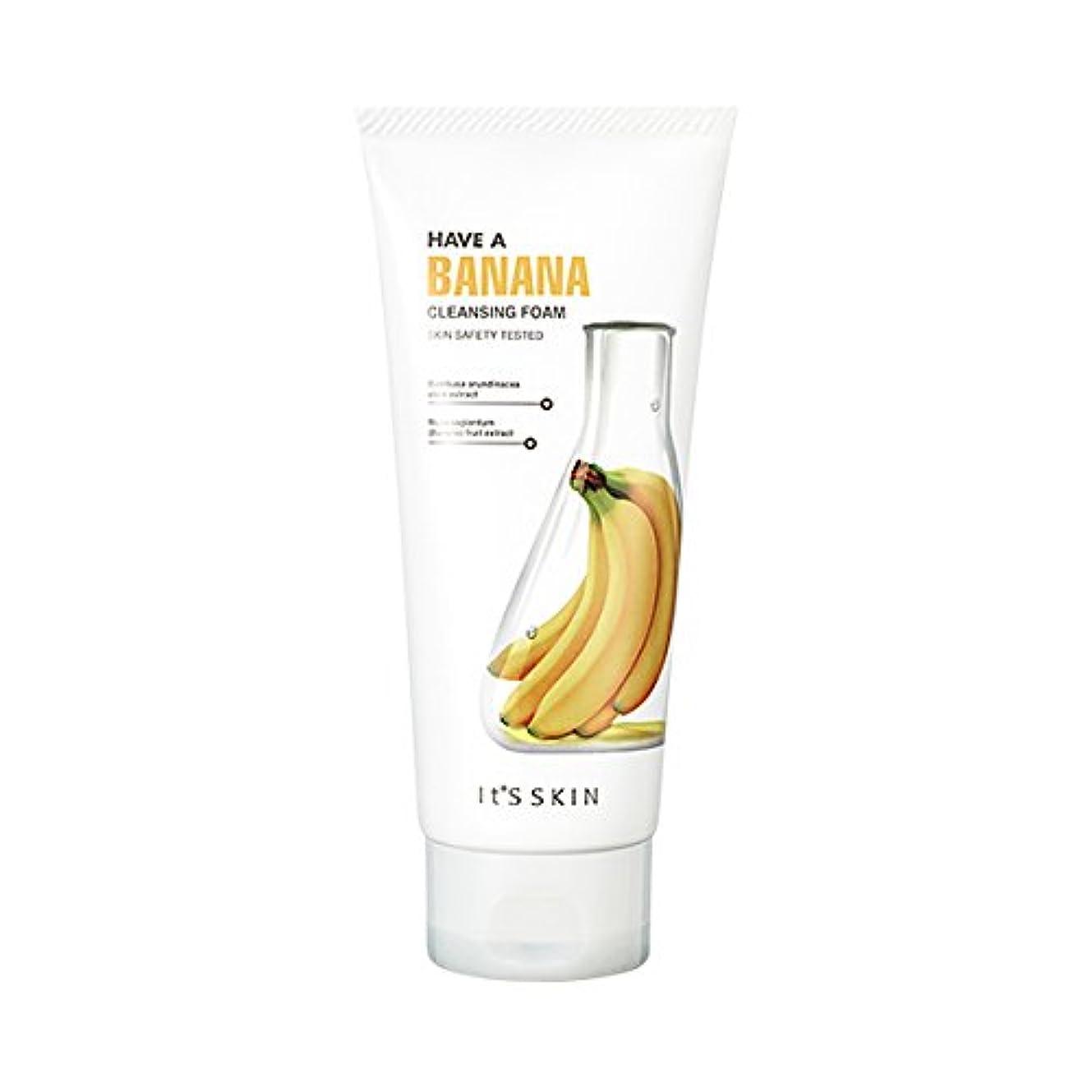 Its skin Have a Banana Cleansing Foam/イッツスキン ハブア バナナ クレンジングフォーム [並行輸入品]
