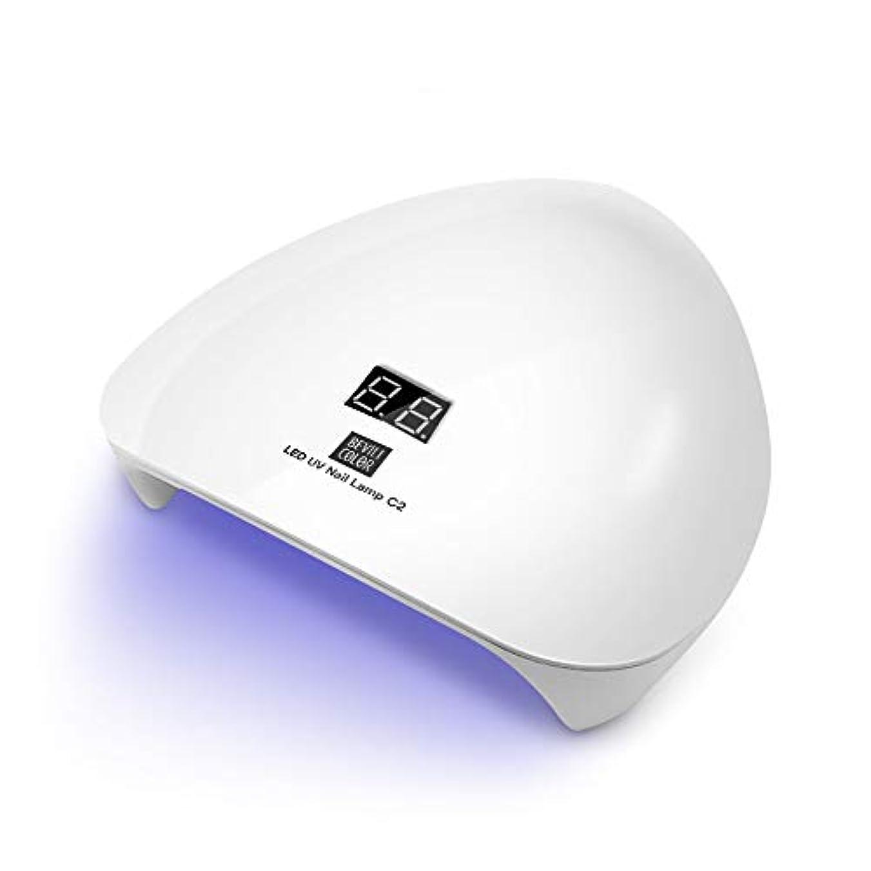 正確補充同盟LEDネイルドライヤー UVライト 45W ハイパワー LED硬化ライト自動センサー 15LED 高速硬化 2019最新版 ジェルネイルライトUVとLEDダブルライト ジェルネイル用 (ホワイト)
