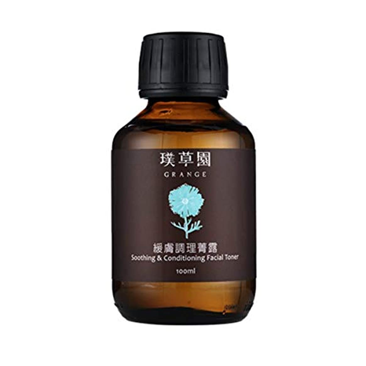 成熟したキーブロンズオーガニック 化粧水 GRANGE(グレンジ) スージング&コンディショニングフェイシャルトナー 100ml 「 無添加 高保湿 」