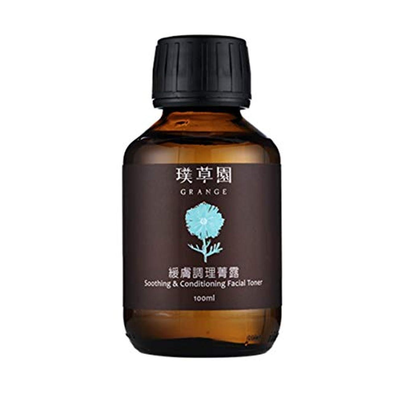 モザイク説明的バインドオーガニック 化粧水 GRANGE(グレンジ) スージング&コンディショニングフェイシャルトナー 100ml 「 無添加 高保湿 」