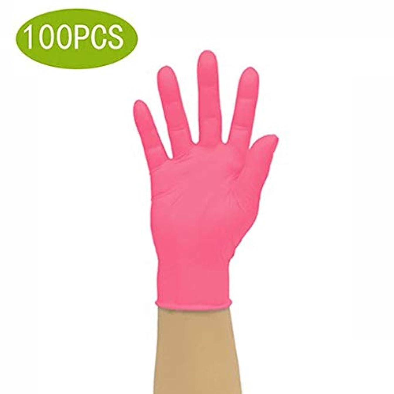 粘性の緩やかなプロペラ使い捨てニトリル手袋 - パウダーフリー、ゴムラテックスフリー、メディカル試験グレード、無菌、両性 - (1パック、100カウント) (Size : M)
