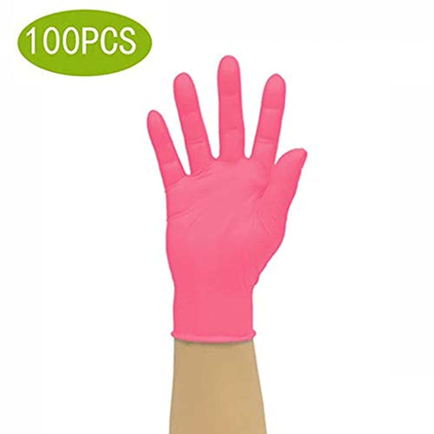 争う吸収する後方使い捨てニトリル手袋 - パウダーフリー、ゴムラテックスフリー、メディカル試験グレード、無菌、両性 - (1パック、100カウント) (Size : M)