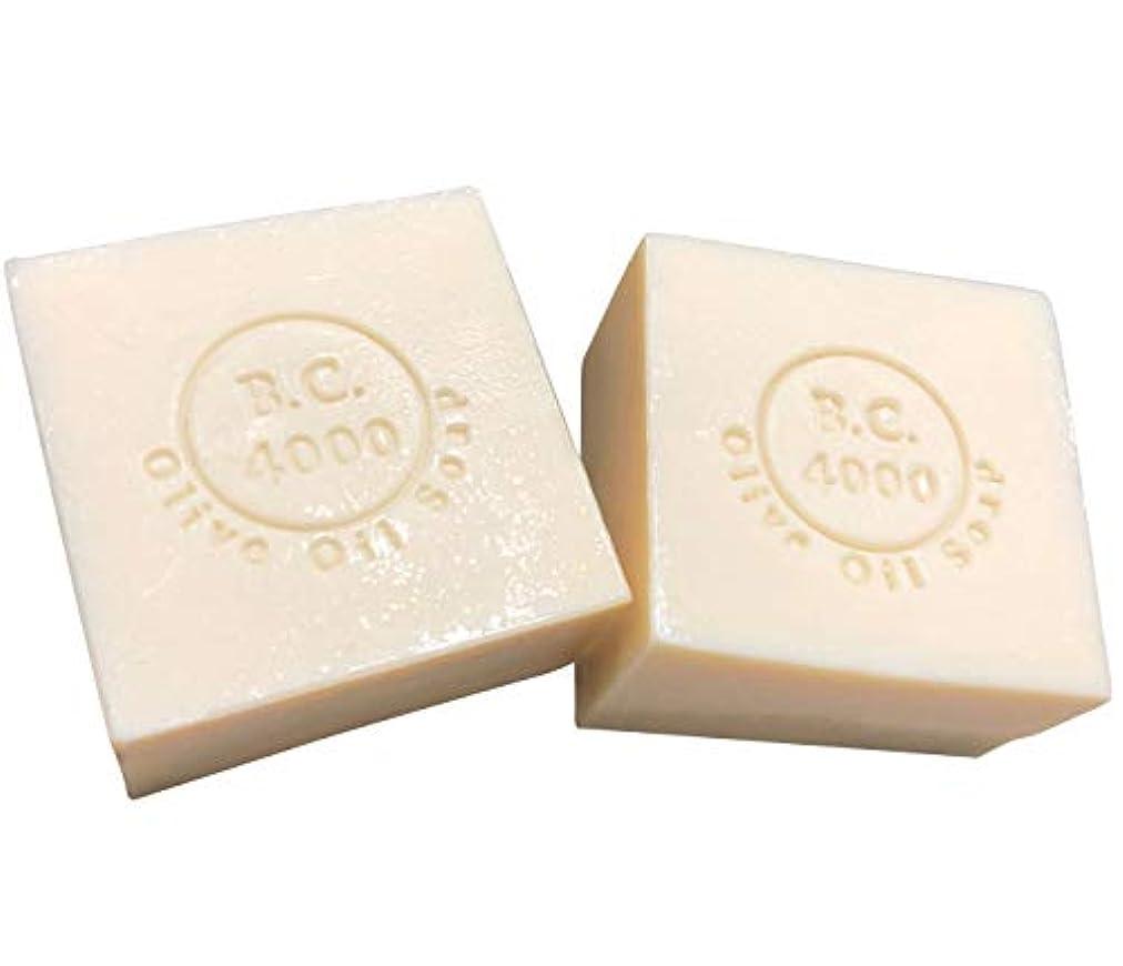 小数軽量一方、100% バージンオリーブオイル石鹸 B.C.4000 オーガニック せっけん 100g 2個入