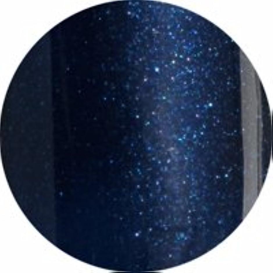 なだめるノートミス★CND シェラック UVカラーコート 7.3ml<BR>548 ミッドナイトスウィム