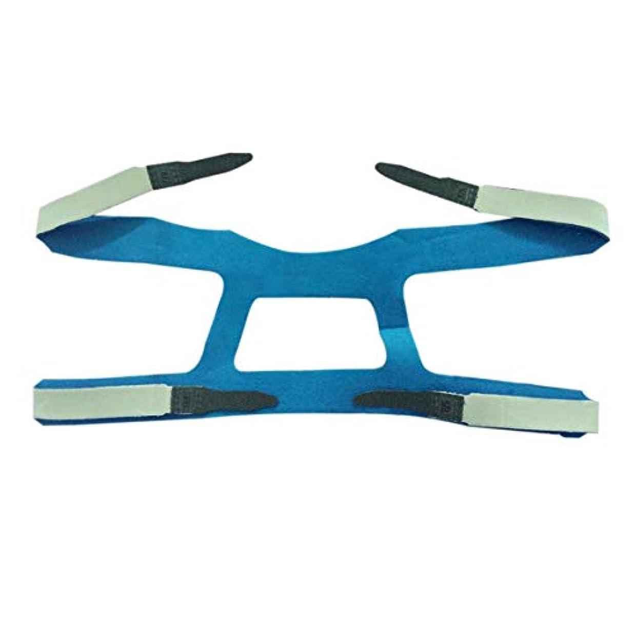 ランチョンインシュレータロープintercorey保護ギアユニバーサルデザインヘッドギアコンフォートジェルフルマスク安全な環境の取り替えCPAPヘッドバンドなしマスク用PHILPS