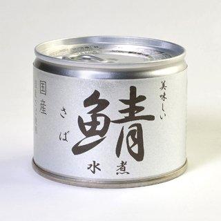 伊藤食品美味しい鯖水煮6号缶190g×24個入