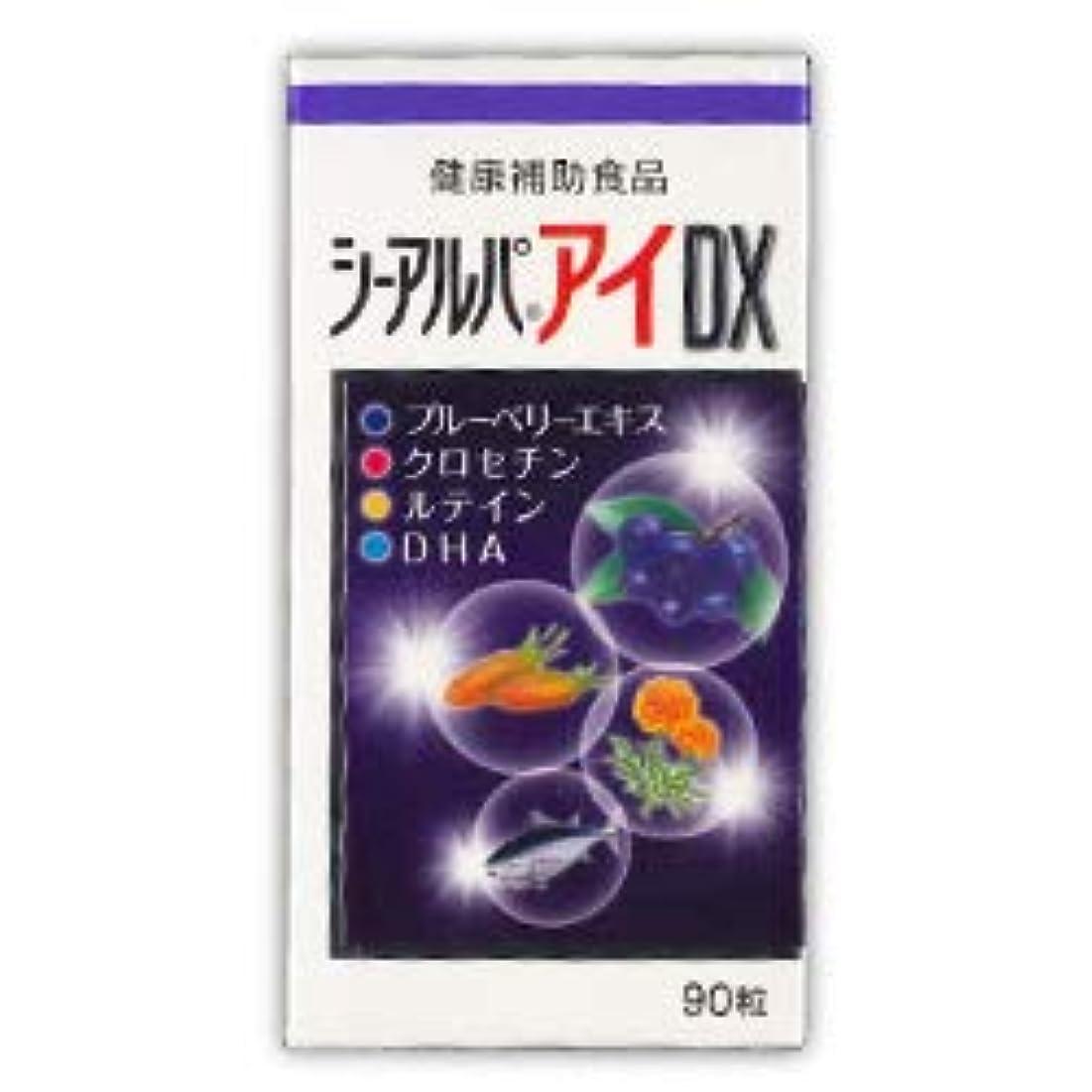 偏差ロープビデオ【日水製薬】シーアルパアイDX 90粒