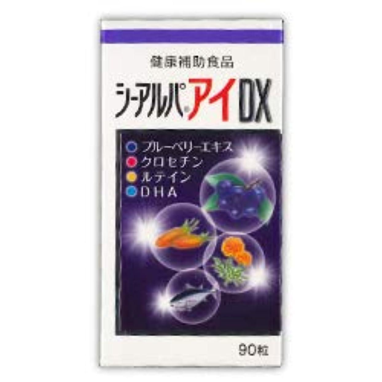 輪郭法律により熟読【日水製薬】シーアルパアイDX 90粒