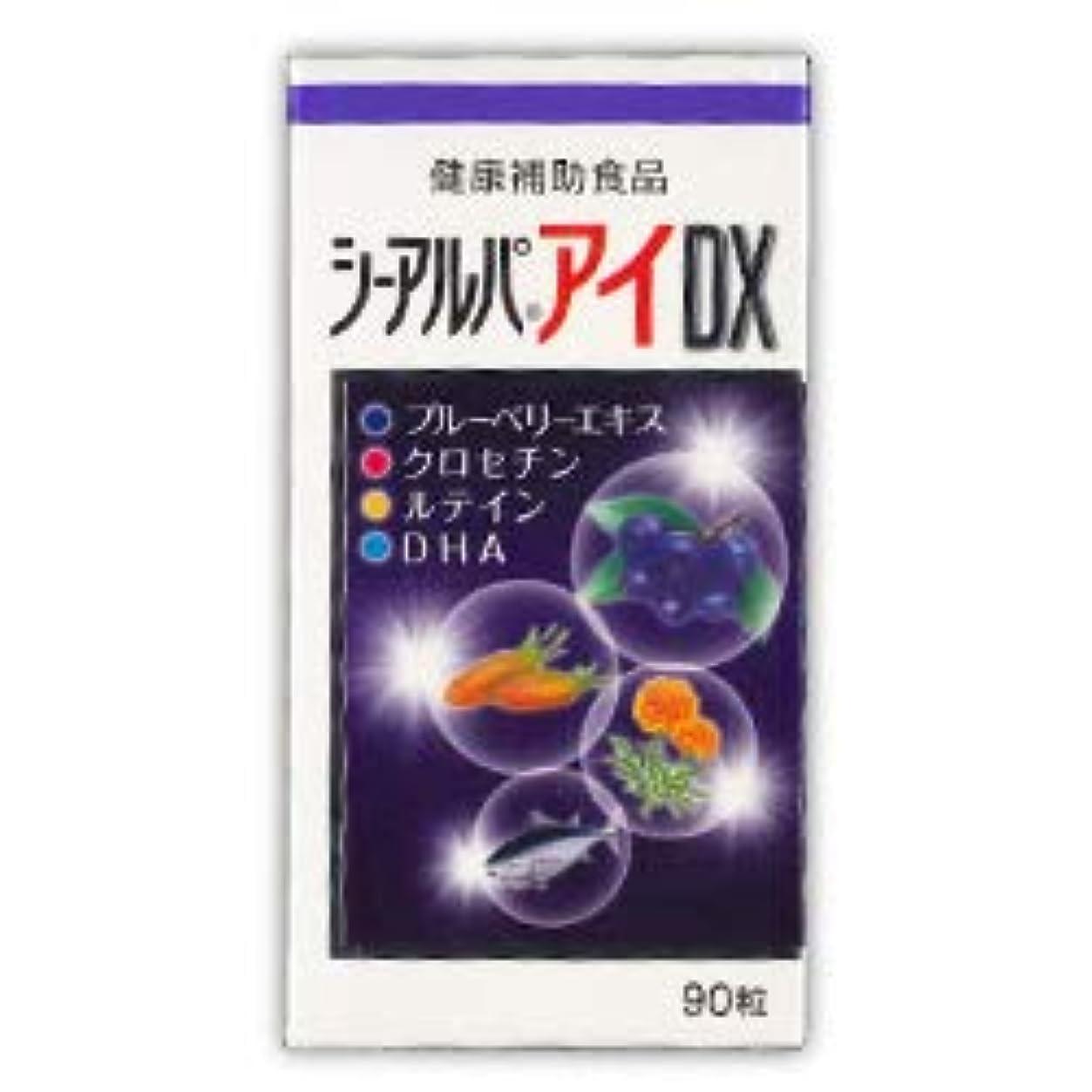 ライナー湿地スイッチ【日水製薬】シーアルパアイDX 90粒
