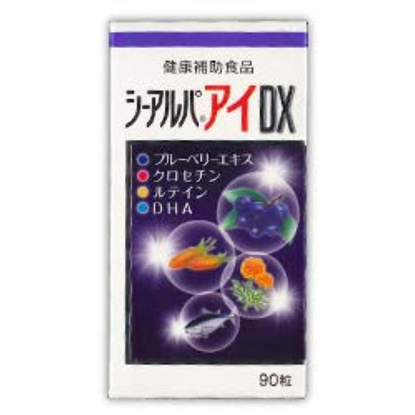 素敵な失望傾く【日水製薬】シーアルパアイDX 90粒