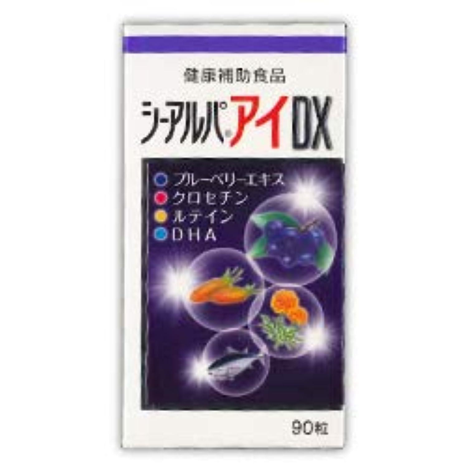 経験者感謝祭舗装する【日水製薬】シーアルパアイDX 90粒