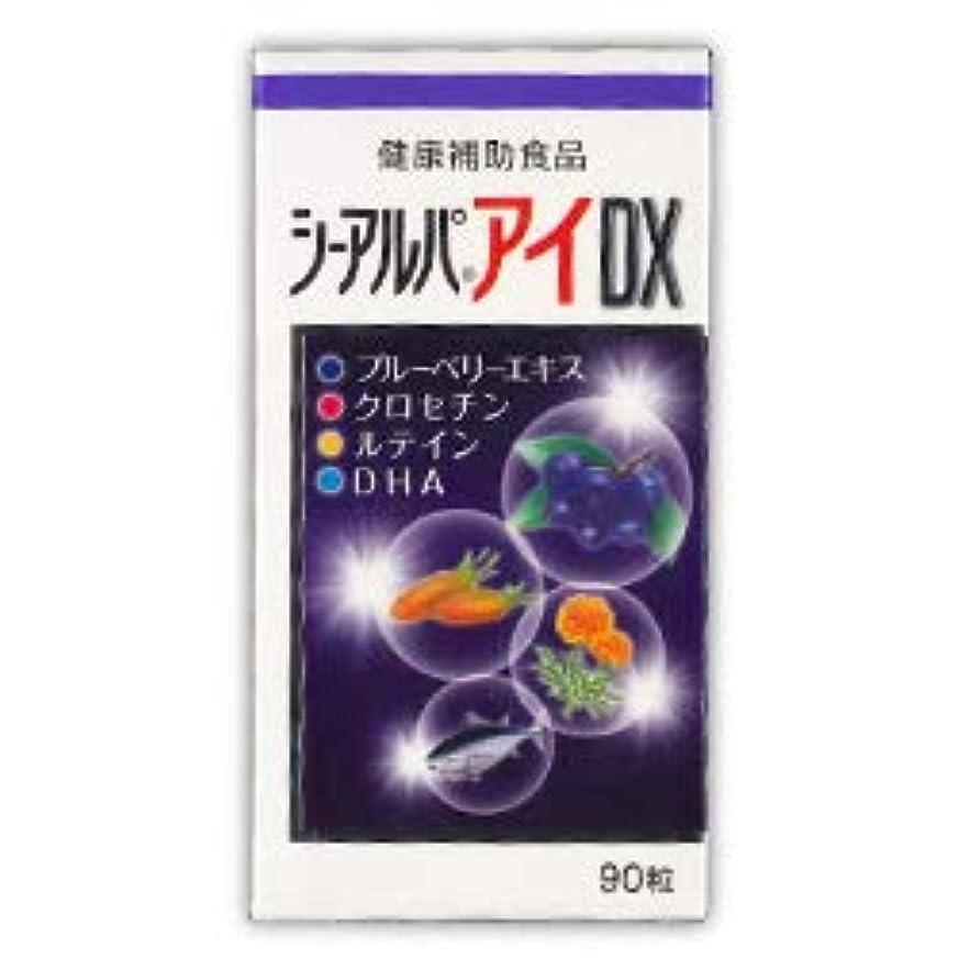 心理的松の木半導体【日水製薬】シーアルパアイDX 90粒