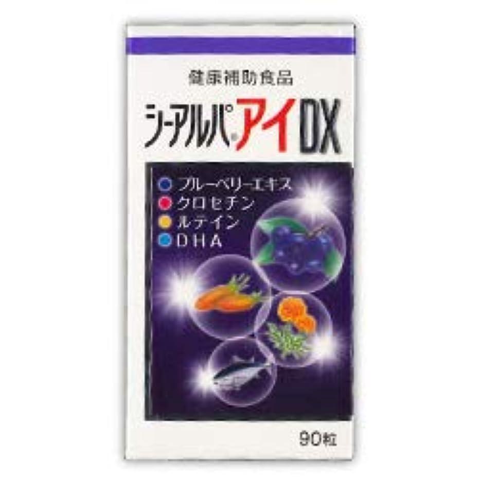 キリスト色スキップ【日水製薬】シーアルパアイDX 90粒