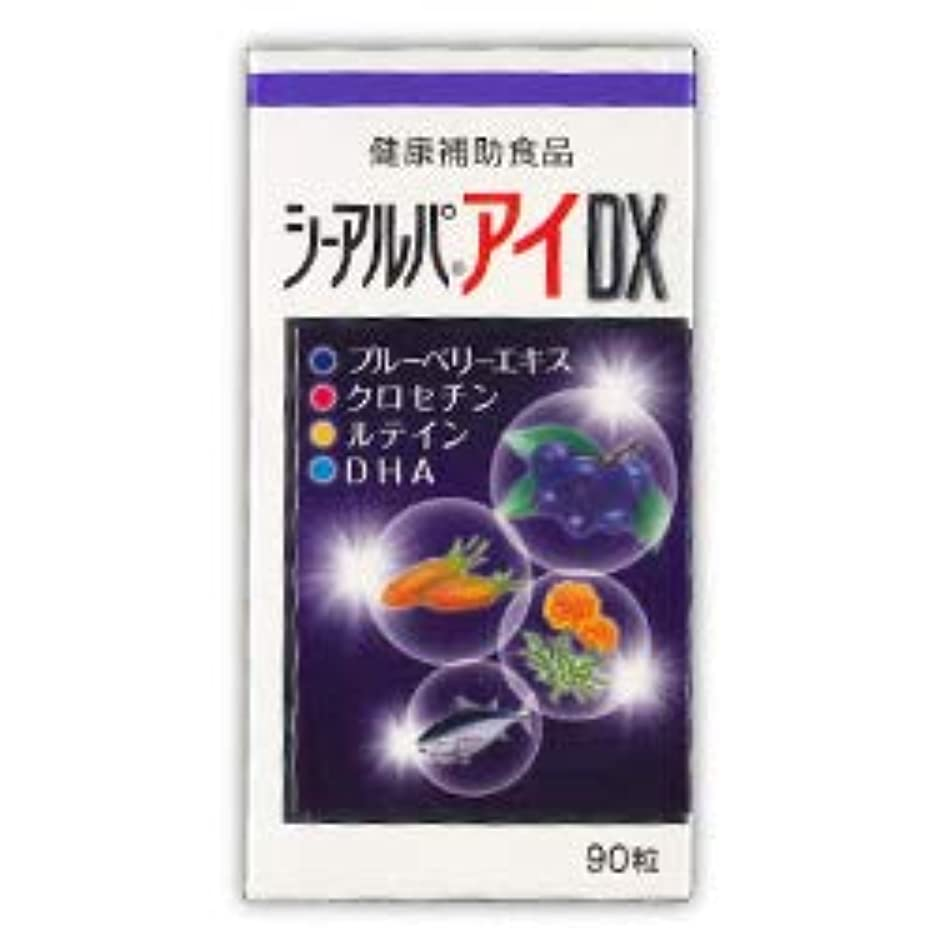 売る人差し指石の【日水製薬】シーアルパアイDX 90粒