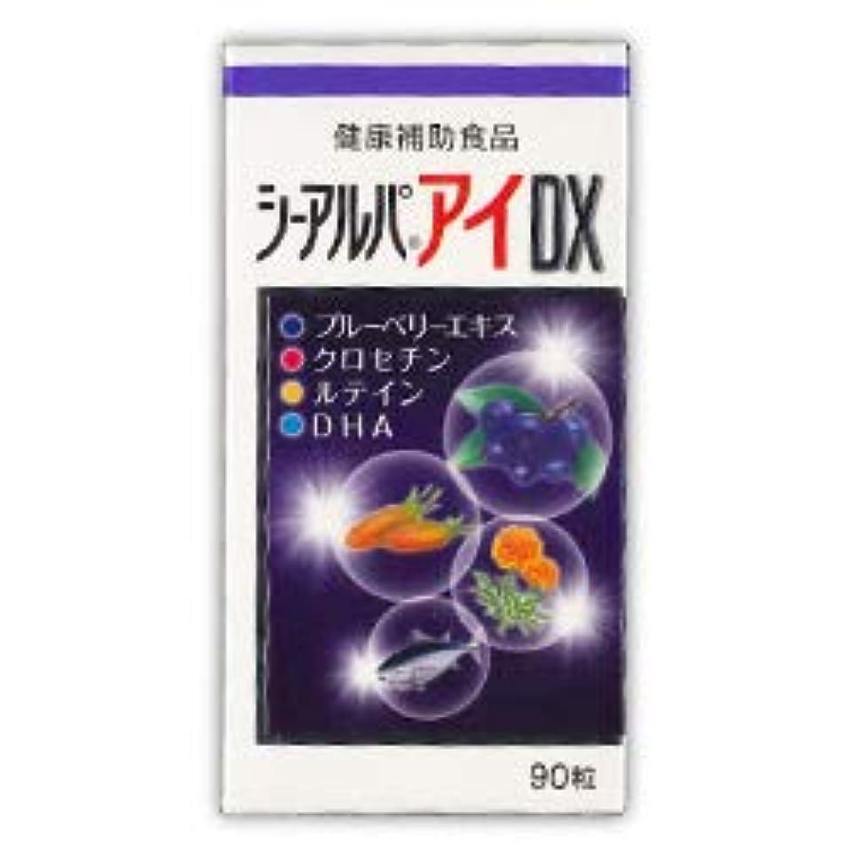 モットースピーカー問い合わせ【日水製薬】シーアルパアイDX 90粒