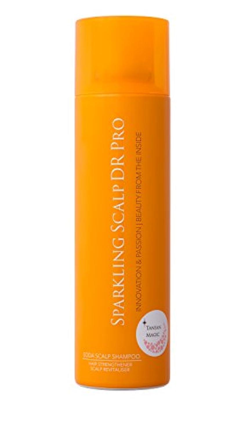 声を出して電話をかけるドレイン東洋炭酸研究所 スパークリングスカルプDRプロ 200g(炭酸シャンプー)
