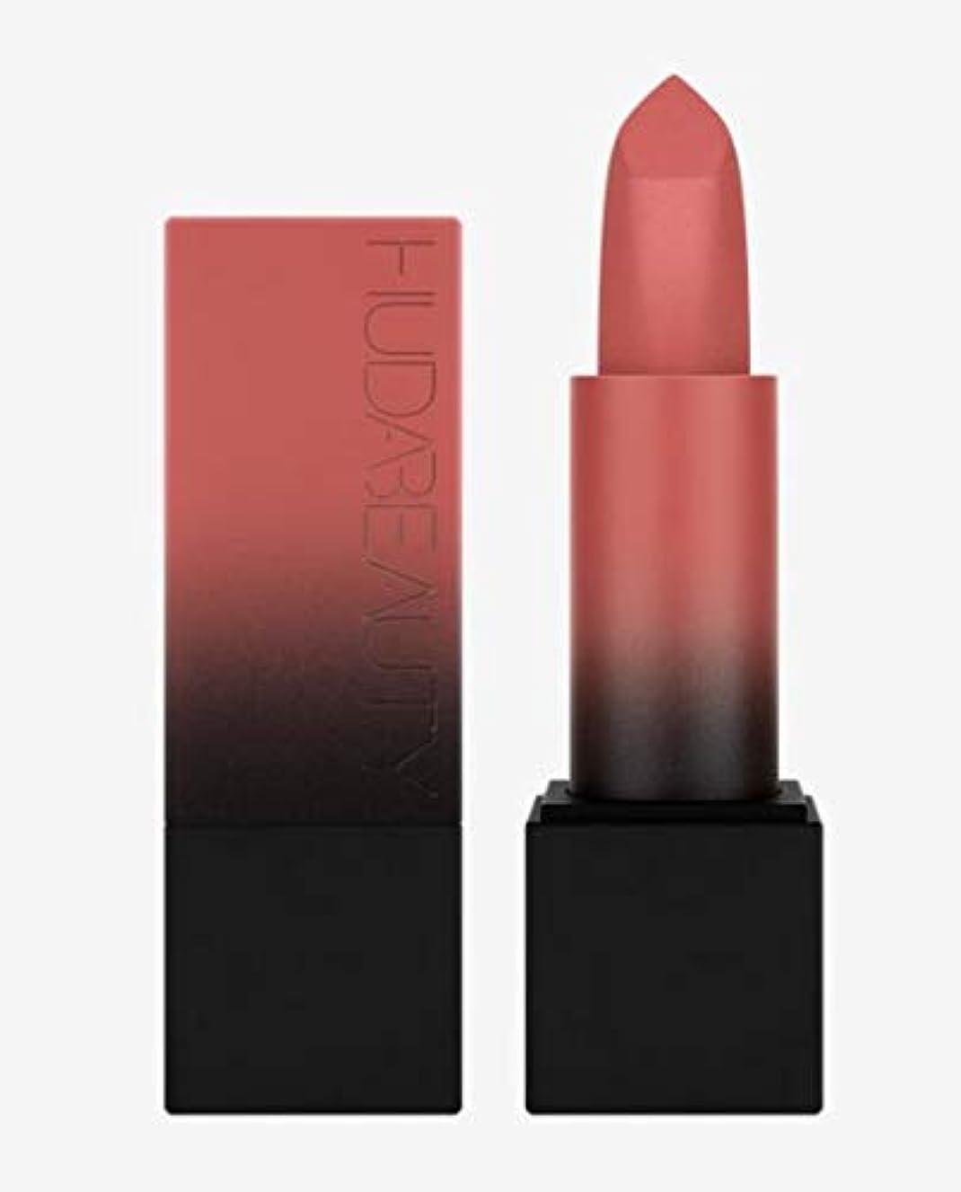 検出する縁引き金Hudabeauty Power Bullet Matte Lipstick マットリップ Rendez-Vous