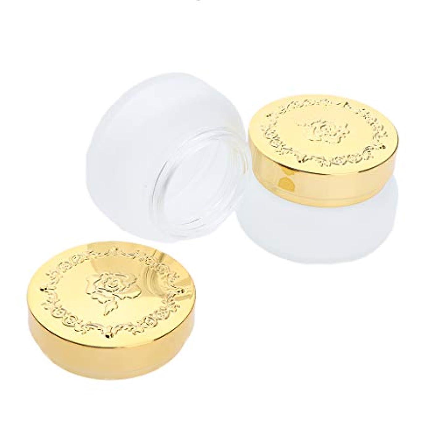ロイヤリティ繕う潤滑する2個 メイクアップジャー ガラス クリームジャー 手作り コスメ 化粧品 詰め替え容器 2サイズ選べ - 30g