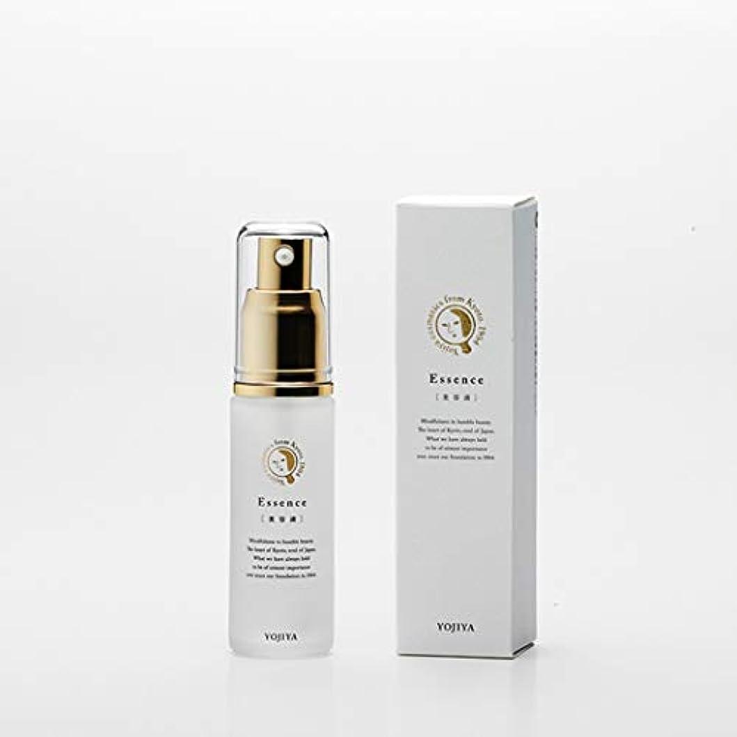 最も遠い活性化逆よーじや うるおい美容液 30ml ヒアルロン酸(保湿)