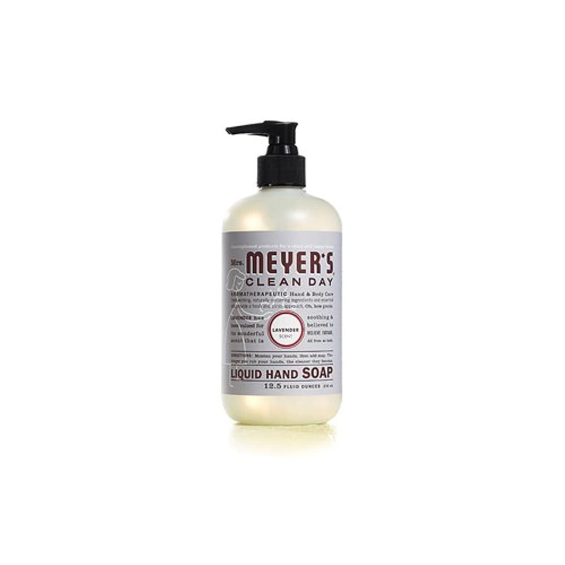 抗生物質朝食を食べるブロックするLavender Liquid Hand Soap, 12.5 Ounce [Set of 2] by Mrs. Meyers