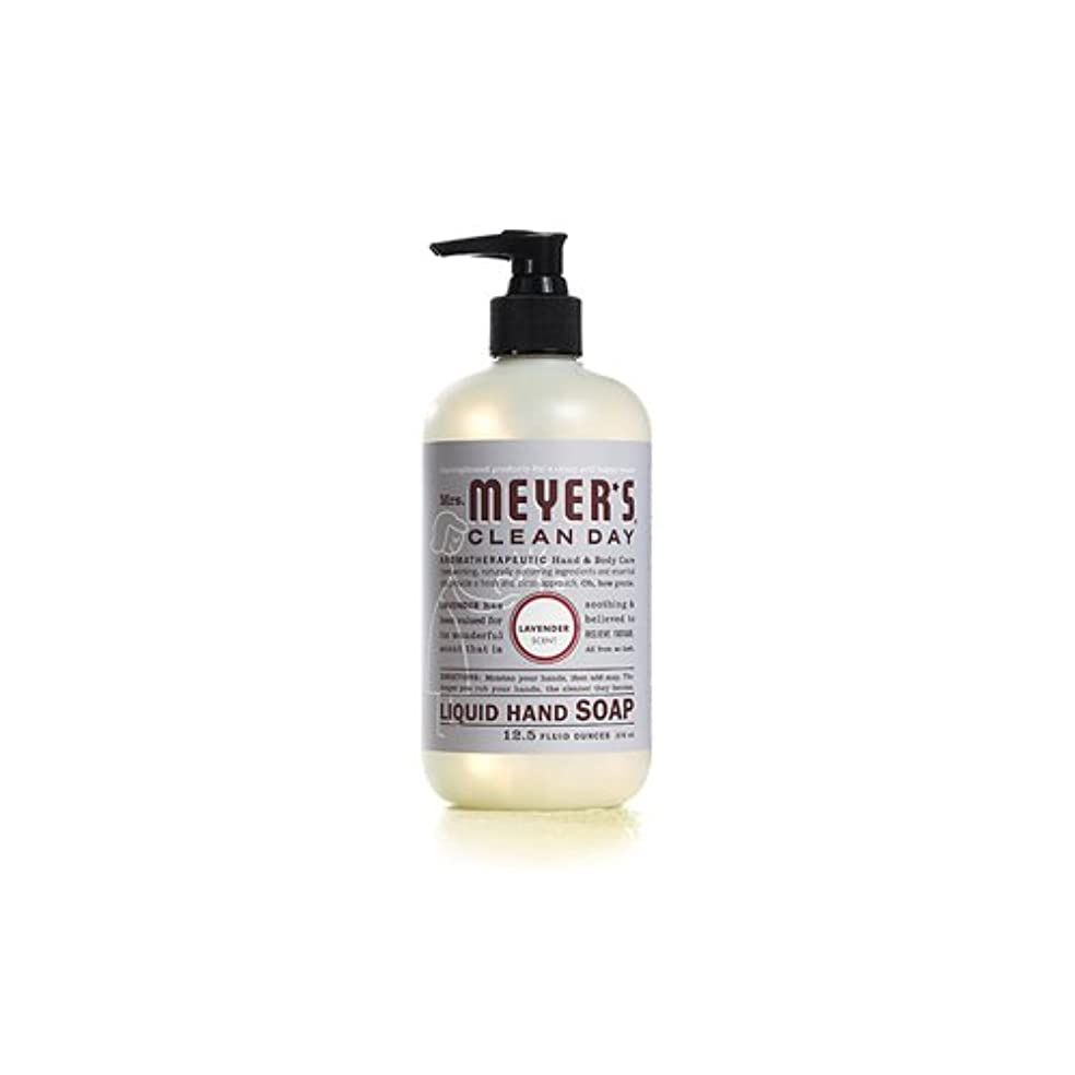 却下する夕食を食べるボスLavender Liquid Hand Soap, 12.5 Ounce [Set of 2] by Mrs. Meyers