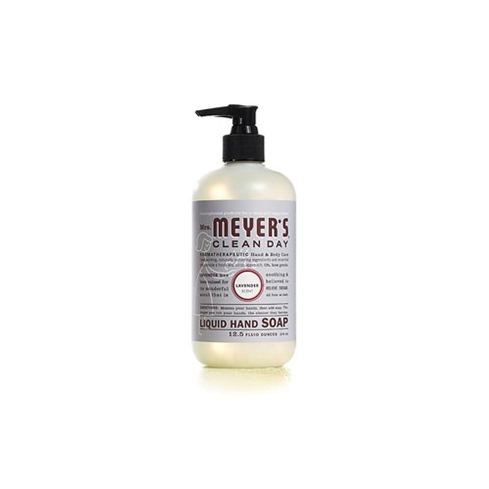 材料巨大すべきLavender Liquid Hand Soap, 12.5 Ounce [Set of 2] by Mrs. Meyers