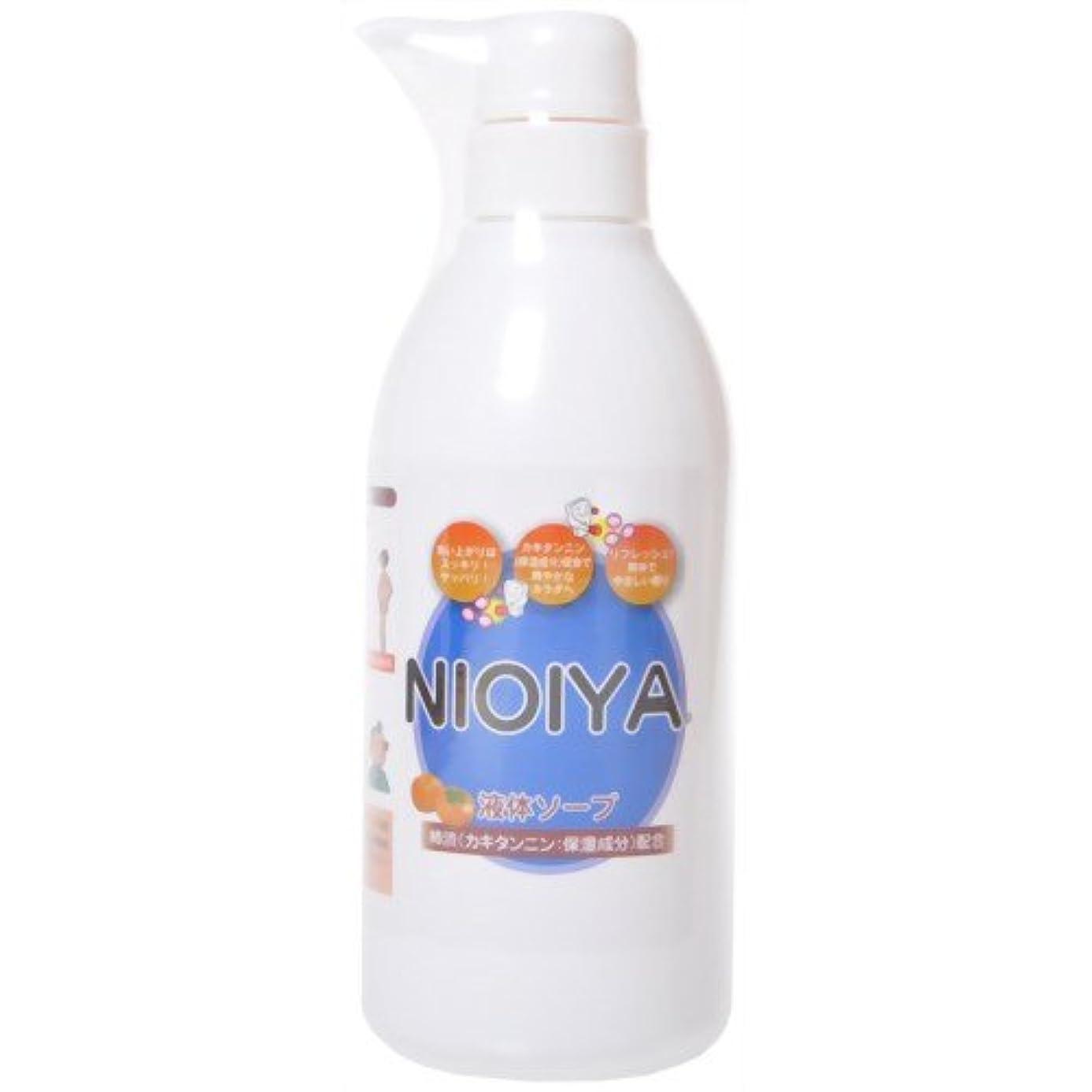 ボア明らかにする発表NIOIYA 柿渋配合 液体ソープ 500ml