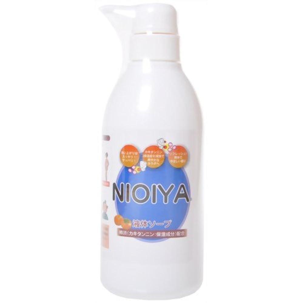 焦がすスープアルミニウム柿渋配合 NIOIYA エチケットボディソープ ポンプタイプ 500ml
