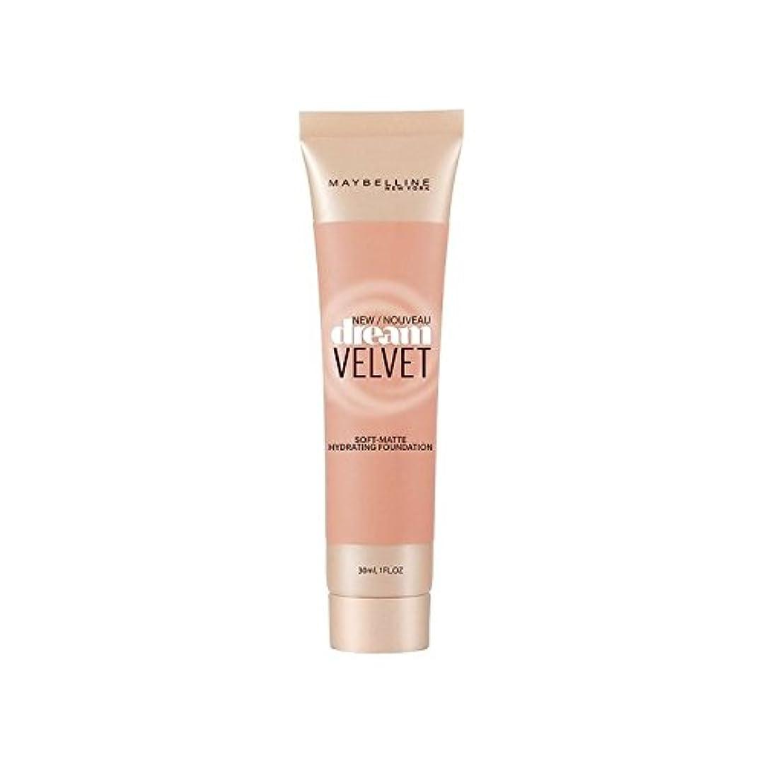 有用奨励剣メイベリンの夢のベルベット基盤ハニーベージュ x2 - Maybelline Dream Velvet Foundation Honey Beige (Pack of 2) [並行輸入品]