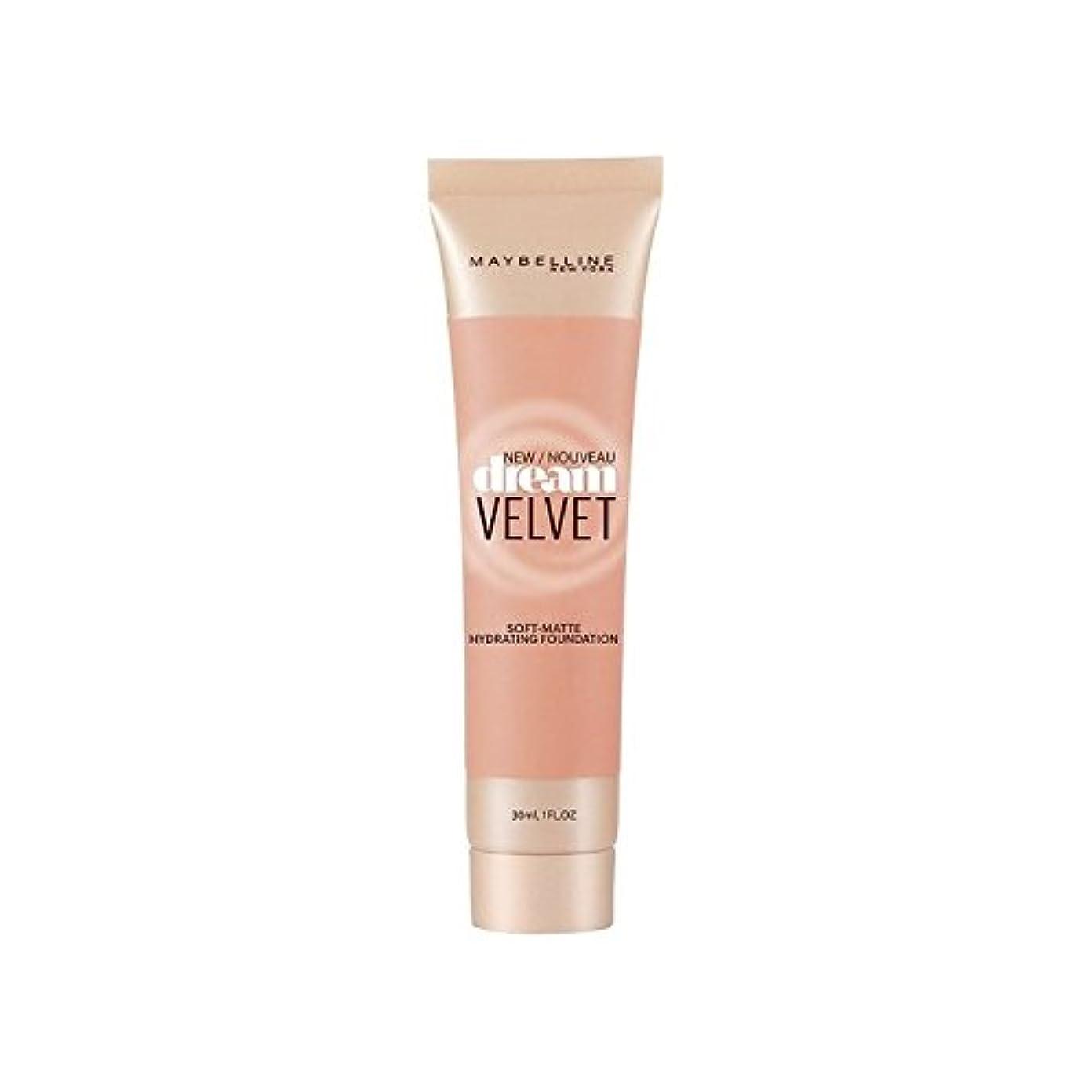 容疑者盗難夏メイベリンの夢のベルベット基盤ハニーベージュ x4 - Maybelline Dream Velvet Foundation Honey Beige (Pack of 4) [並行輸入品]