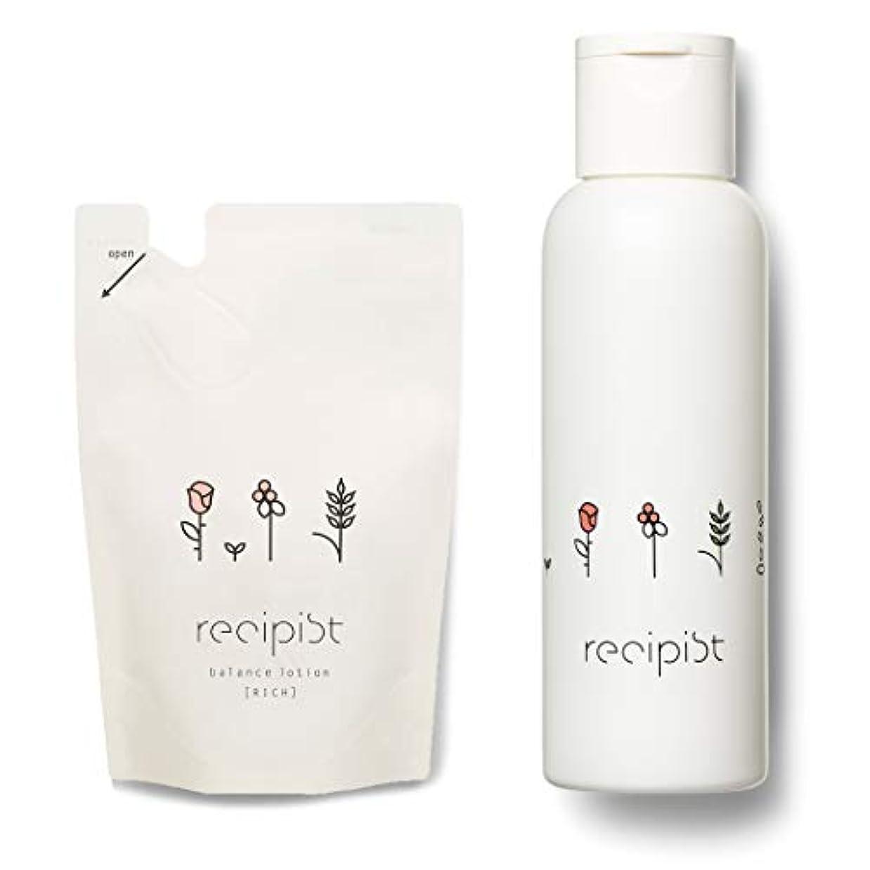 綺麗な感情布レシピスト バランスととのう化粧水 リッチ (しっとり) 詰め替え用 180mL + 選べるボトル (ホワイト) 自然由来成分