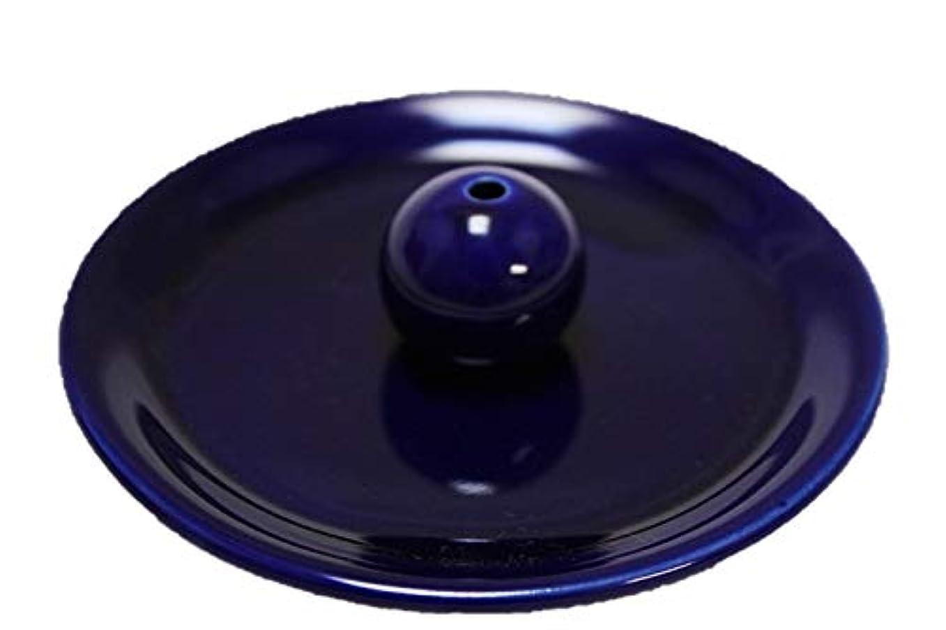 ペイン礼儀意味のある瑠璃色 9cm香皿 日本製 製造・直売 お香立て お香たて 陶器