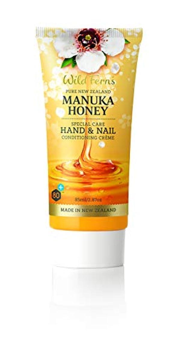 フリッパー振り向く達成するManuka Honey Special Care Hand and Nail Conditioning Crème 85ml