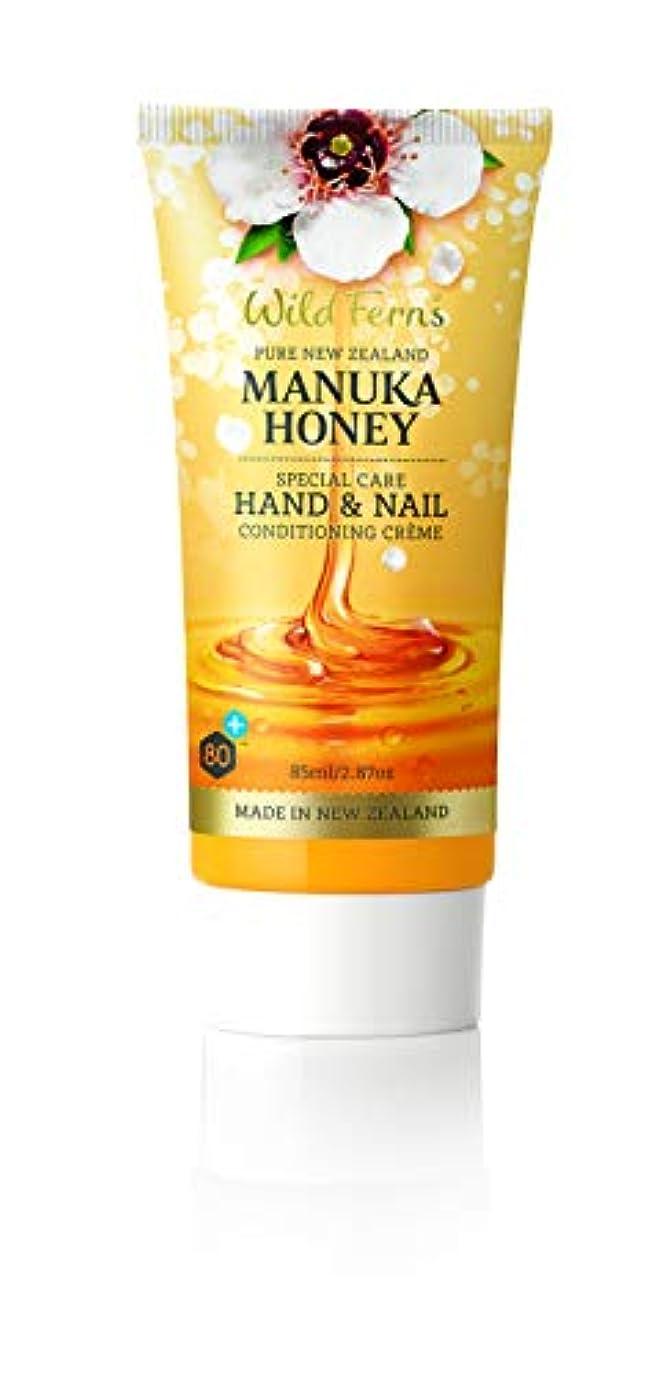 ベース自体ガスManuka Honey Special Care Hand and Nail Conditioning Crème 85ml
