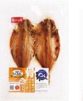 キシモト 骨まで食べられる干物「まるとっと」 いわし開きみりん味(2枚入り) ×8セット
