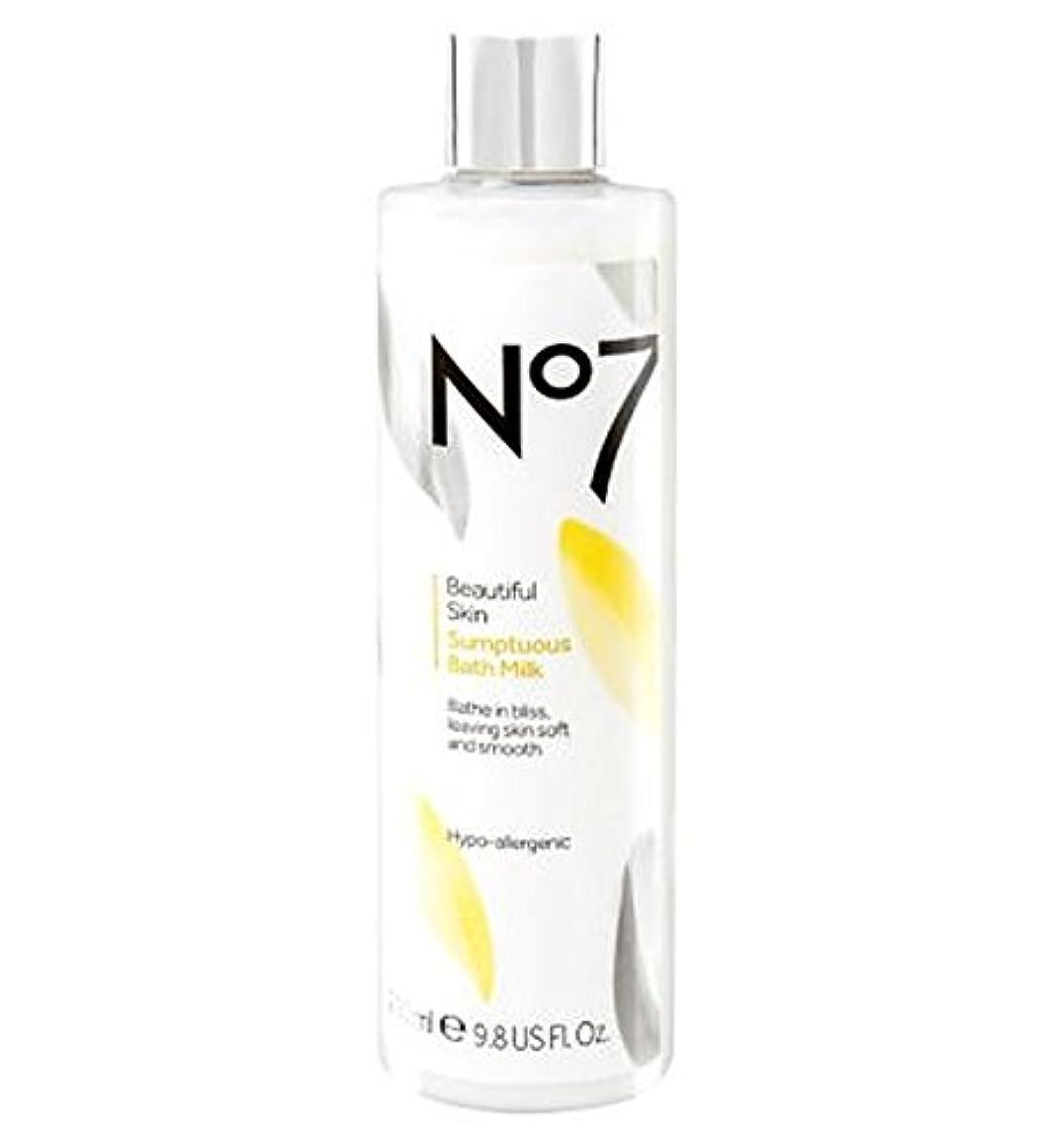 ゆでる司書傑出したNo7美しい肌豪華なバスミルク (No7) (x2) - No7 Beautiful Skin Sumptuous Bath Milk (Pack of 2) [並行輸入品]