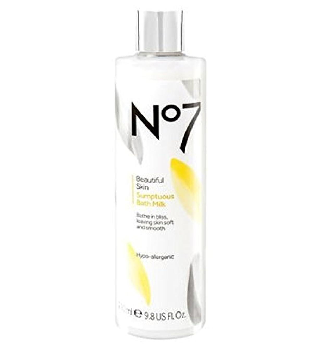 帳面痴漢特別なNo7美しい肌豪華なバスミルク (No7) (x2) - No7 Beautiful Skin Sumptuous Bath Milk (Pack of 2) [並行輸入品]