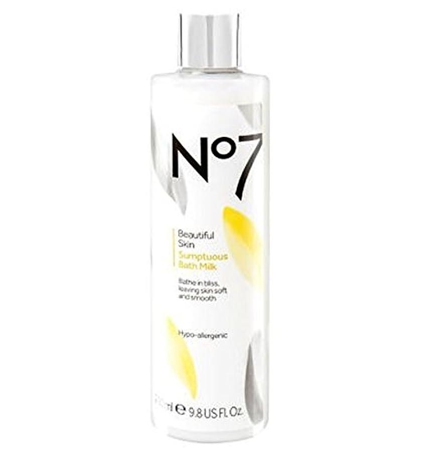 超音速電気技師クレデンシャルNo7美しい肌豪華なバスミルク (No7) (x2) - No7 Beautiful Skin Sumptuous Bath Milk (Pack of 2) [並行輸入品]