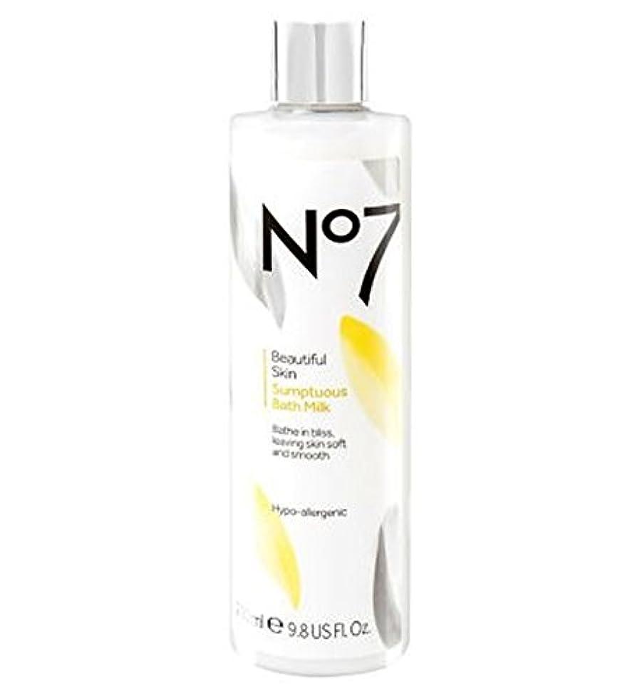 苦しめる郊外製造No7美しい肌豪華なバスミルク (No7) (x2) - No7 Beautiful Skin Sumptuous Bath Milk (Pack of 2) [並行輸入品]